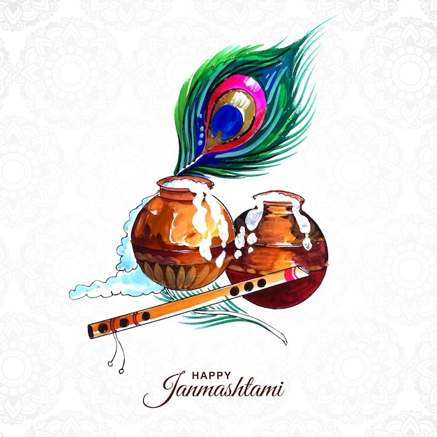 Peacock feather for shree krishna janmashtami card design Free Vector
