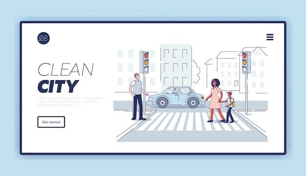 Пешеходы переходят дорогу по пешеходному переходу с уличными фонарями, целевая страница шаблона Premium векторы