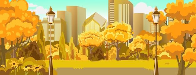 Писаж осеннего парка недалеко от города Бесплатные векторы