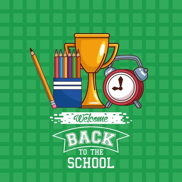 鉛筆色鉛筆のトロフィーと時計のデザイン、学校に戻る教育クラスとレッスンのテーマ Premiumベクター