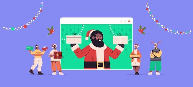 웹 브라우저 창에서 산타 클로스와 논의하는 사람들 새해 복 많이 받으세요 메리 크리스마스 휴일 축 하 자기 격리 온라인 통신 개념 수평 벡터 일러스트 레이 션 프리미엄 벡터