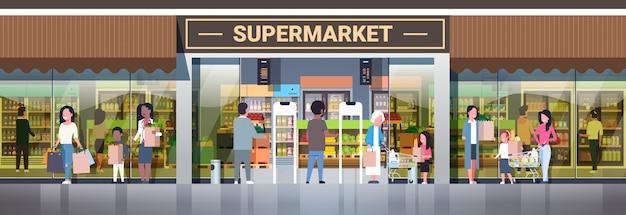 買い物客の消費者概念現代食料品店スーパーマーケット外装水平全長 Premiumベクター