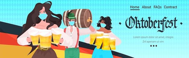 Люди держат кружки пива октоберфест вечеринка праздник празднование друзья в масках Premium векторы