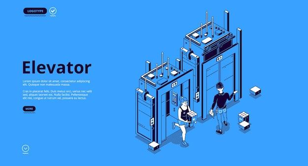 엘리베이터 아이소 메트릭 방문 페이지에있는 사람들 무료 벡터