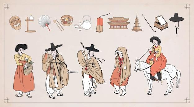 한복을 입은 사람들과 한국 전통 요소. 프리미엄 벡터