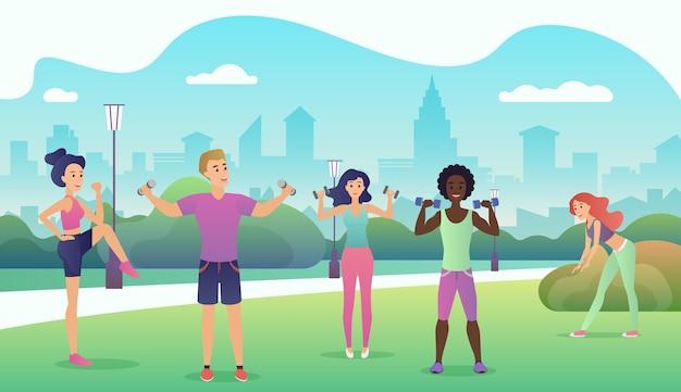 フィットネスをしている公園の人々。スポーツ野外活動フラットデザインイラスト。外でヨガ、ストレッチ、フィットネスをしている女性 Premiumベクター