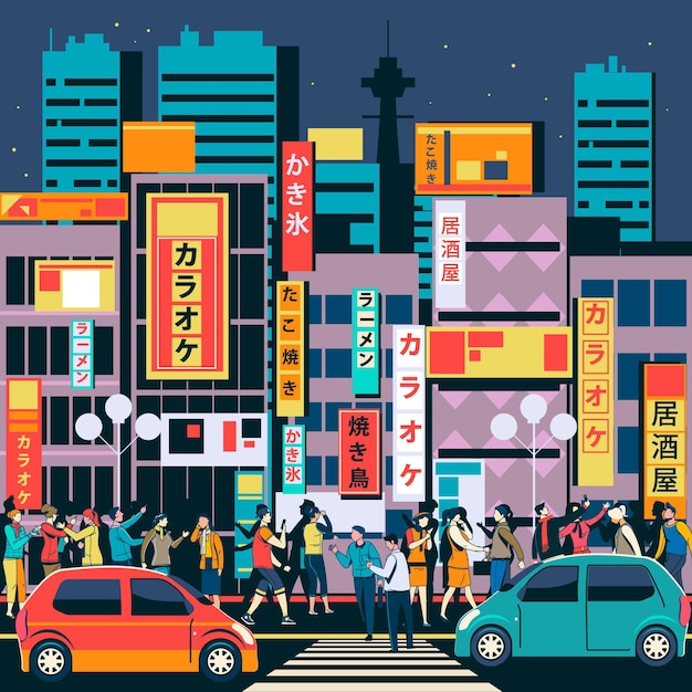 People in the modern japanese street Free Vector