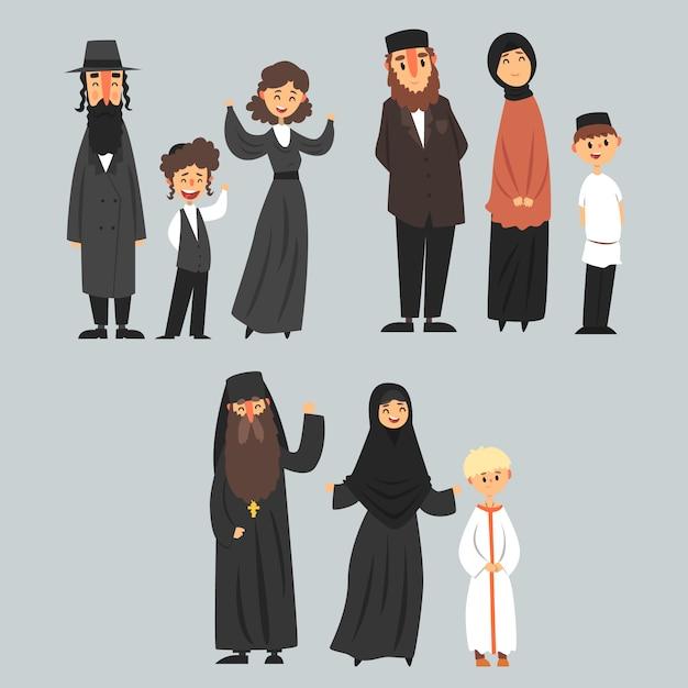 伝統的な服、ユダヤ人、イスラム教徒、正教会の家族のイラストでさまざまな宗教の人々 Premiumベクター