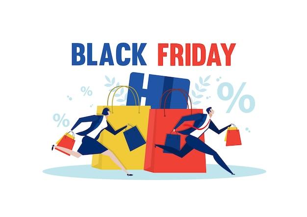 Люди в черную пятницу. покупатель бежит за покупкой, иллюстрация покупок со скидкой Premium векторы