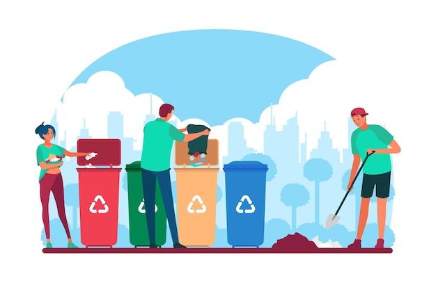 人のリサイクルのコンセプト 無料ベクター