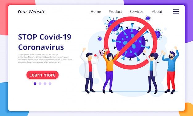 Люди останавливают covid-19 corona virus, вылечить вирусы концепции иллюстрации. шаблон оформления целевой страницы сайта Premium векторы