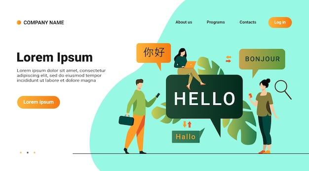 Люди, использующие приложение для онлайн-перевода, переводят слова с иностранных языков с помощью мобильного сервиса Бесплатные векторы