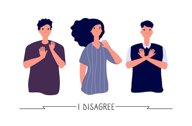 否定的なジェスチャーを持つ人々。若い人たちは否定的で、嫌いで立ち止まり、身振りを拒否します。禁止ベクトルの概念。イラストはジェスチャーを停止し、表現を拒否し、拒否し、禁止します Premiumベクター