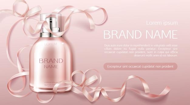 香水瓶の花の香り化粧品のデザイン 無料ベクター