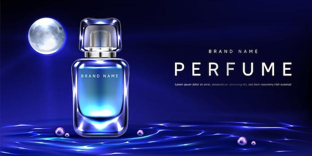 夜の水の表面の背景に香水瓶 無料ベクター