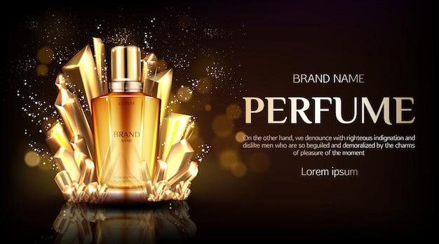 Perfume glass bottle on golden silk folded fabric Free Vector