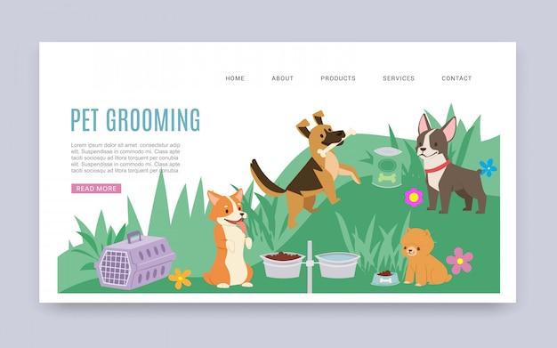 ペットのグルーミングサービスとヘルスケア製品は、さまざまな品種の犬と一緒にwebテンプレートイラストを漫画します。 Premiumベクター