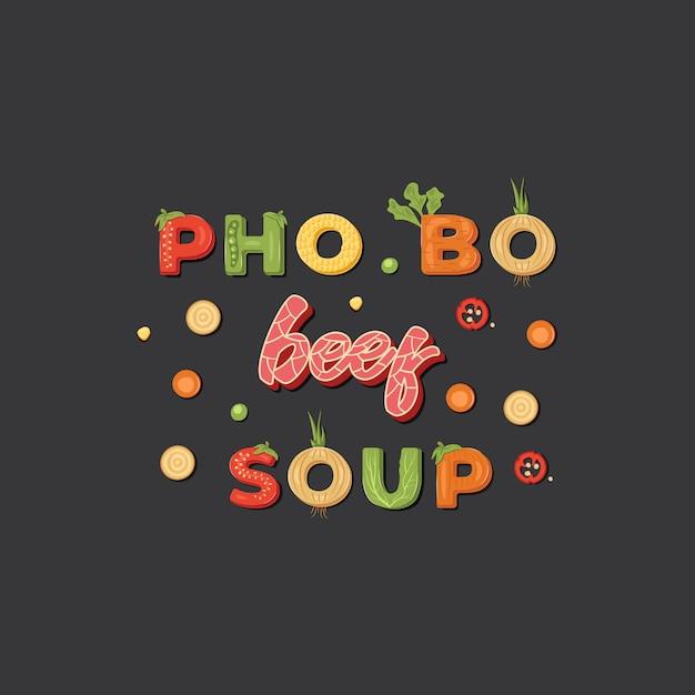 フォーボー牛スープ-アジアのスープ、レタリング Premiumベクター