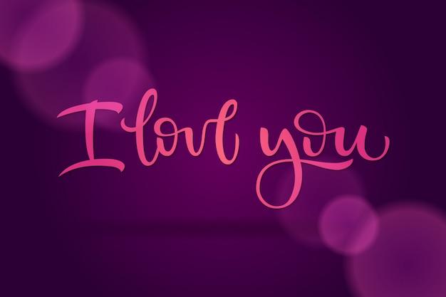 Фраза «я люблю тебя» на темно-фиолетовом фоне для поздравительных открыток, признания в любви, приглашений и баннеров. иллюстрация с каллиграфией. Premium векторы
