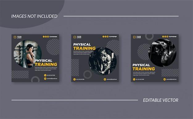 신체 훈련 체육관 제공 소셜 미디어 광고 프리미엄 벡터