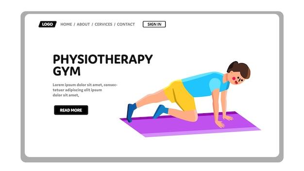 젊은 남자 운동 물리 치료 체육관 프리미엄 벡터