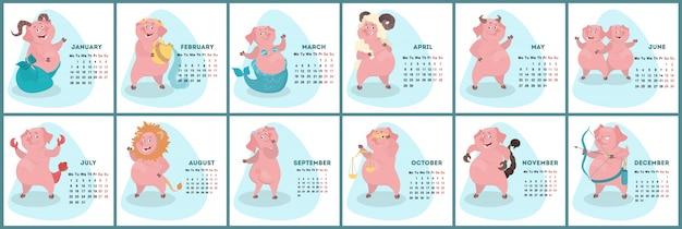 Pig calendar for 2019. cute month calendar with horoscope signs. Premium Vector