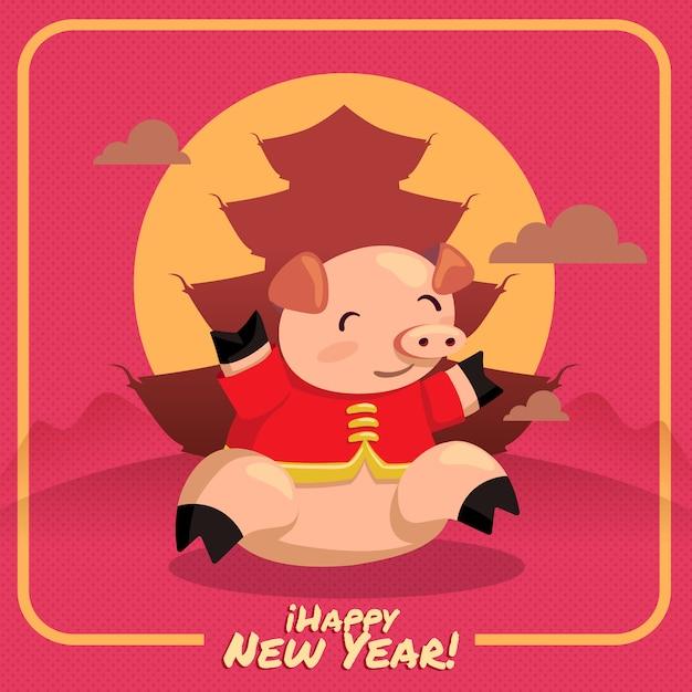 Pig chinesse new year Premium Vector