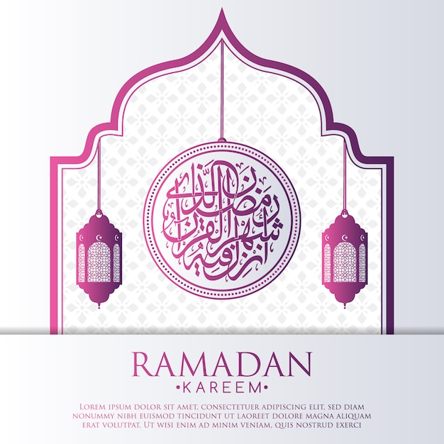 Pink And White Ramadan Background Free Vector