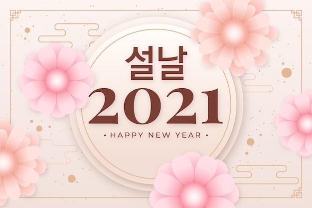 핑크 꽃 한국 새해 무료 벡터
