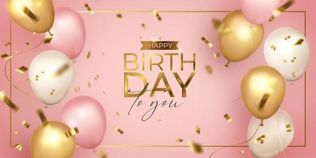Розовый, золотой и белый реалистичный с днем рождения Бесплатные векторы