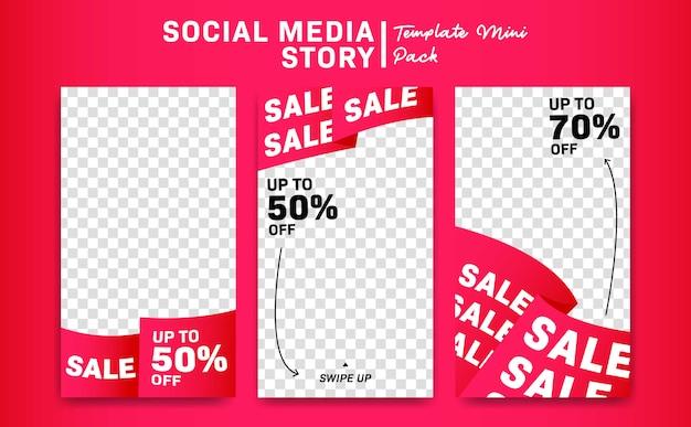 ピンクのリボンバナーソーシャルメディアinstagram物語割引プロモーション販売テンプレート Premiumベクター