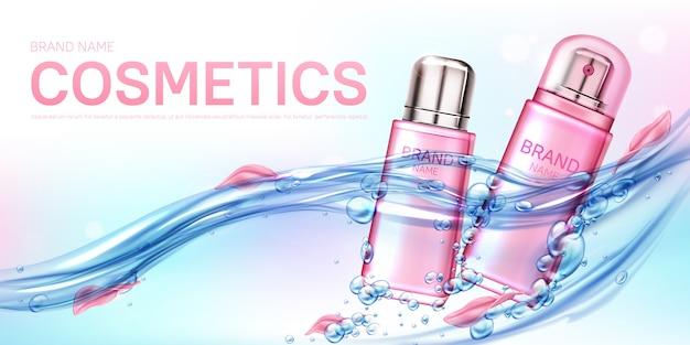 ピンクのスプレーボトル水香水の女性香水 無料ベクター