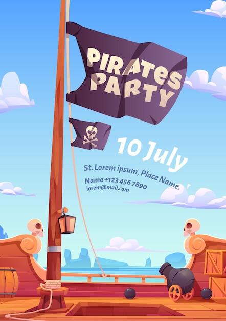 해적 파티 포스터 무료 벡터