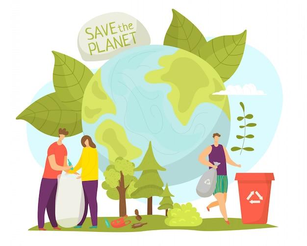惑星環境と生態学のケア、イラスト。人々の文字は地球の自然を救う、きれいな環境の世界の概念。漫画の世界的保護、男性女性ボランティア。 Premiumベクター