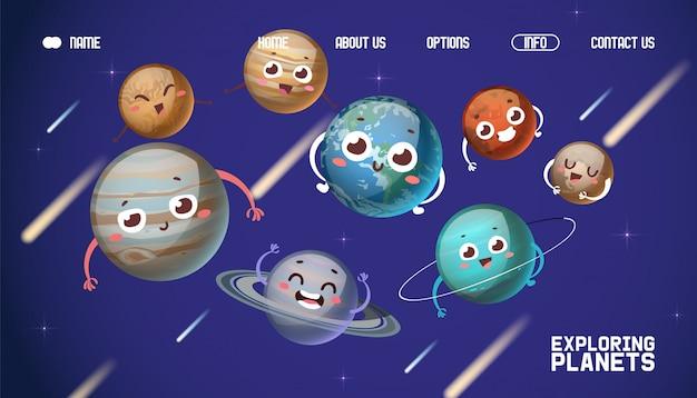 惑星システム、バナーイラストを着陸する惑星を探索します。漫画のキャラクターの木星、土星、天王星、海王星。 Premiumベクター
