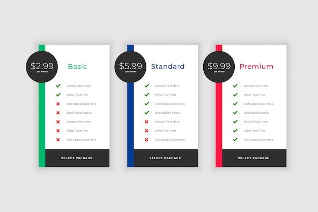웹 사이트 및 앱의 계획 및 가격 비교 템플릿 무료 벡터