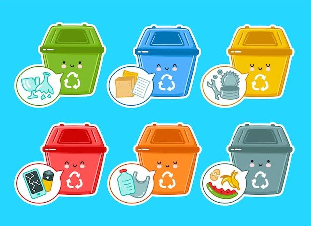 さまざまな種類のゴミ用のプラスチック容器 Premiumベクター