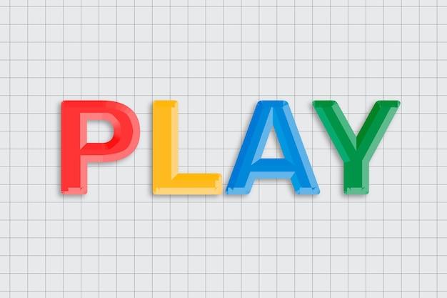 글자 베벨 및 다채로운 글꼴 타이포그래피로 텍스트 재생 무료 벡터
