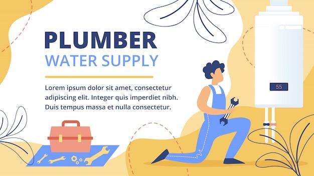 Plumbing service flat vector ad banner template Premium Vector