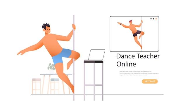 웹 브라우저에서 댄스 선생님과 함께 Pilon에서 춤 연습을하는 폴 댄스 남자 프리미엄 벡터