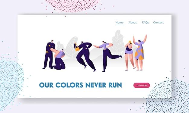 職場の警察官。警官は犯罪者に手錠をかけ、女性は泥棒を逮捕するために追いつく、刑事盗み袋、被害者証人のウェブサイトのランディングページ、ウェブページ。漫画フラットベクトルイラスト Premiumベクター