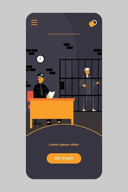 モバイルアプリで警察署の警官と逮捕された男性 Premiumベクター