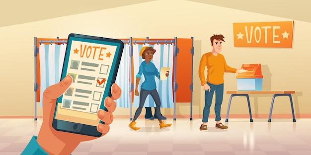 선거일 투표 용 투표소 및 모바일 앱 무료 벡터