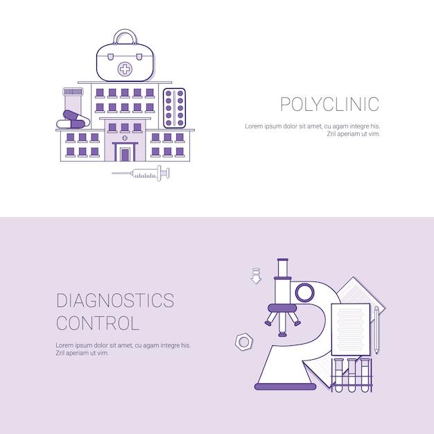 Polyclinic and diagnostics control medicine concept template web banner with copy space Premium Vector