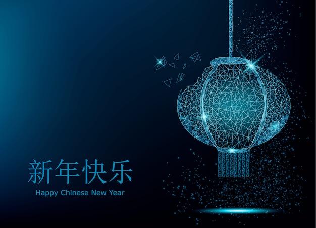 Polygonal chinese traditional lantern Premium Vector