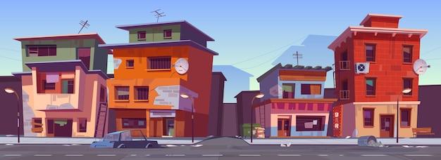 ゲットー地域の貧しい汚い家。スラム街の建物、安い近所の小屋とベクトル漫画の街並み。古い家、壊れた車、ゴミのあるスラム街の通り 無料ベクター