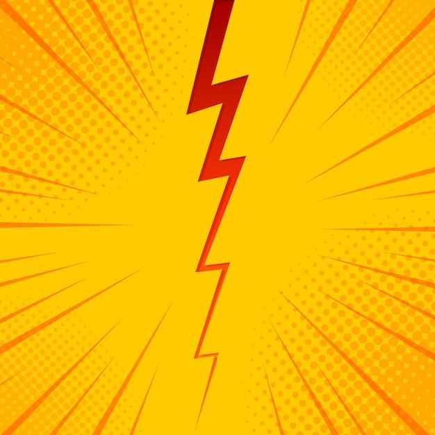 팝 아트 만화 배경 번개 폭발 하프 톤 도트. 노란색에 만화 그림입니다. 프리미엄 벡터