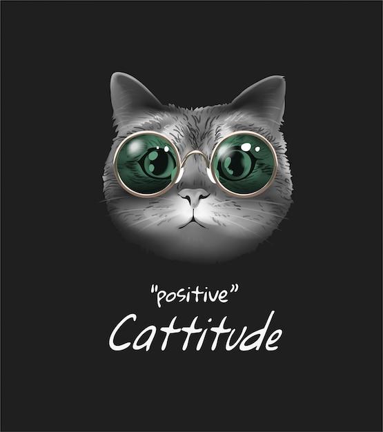 緑のサングラスの図に白黒猫と肯定的なスローガン Premiumベクター