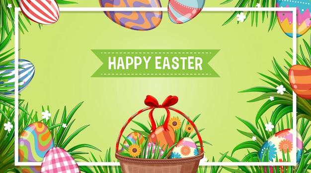 庭に飾られた卵をイースターのポスターデザイン 無料ベクター