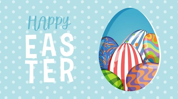 水玉の背景に塗られた卵をイースターのポスターデザイン 無料ベクター